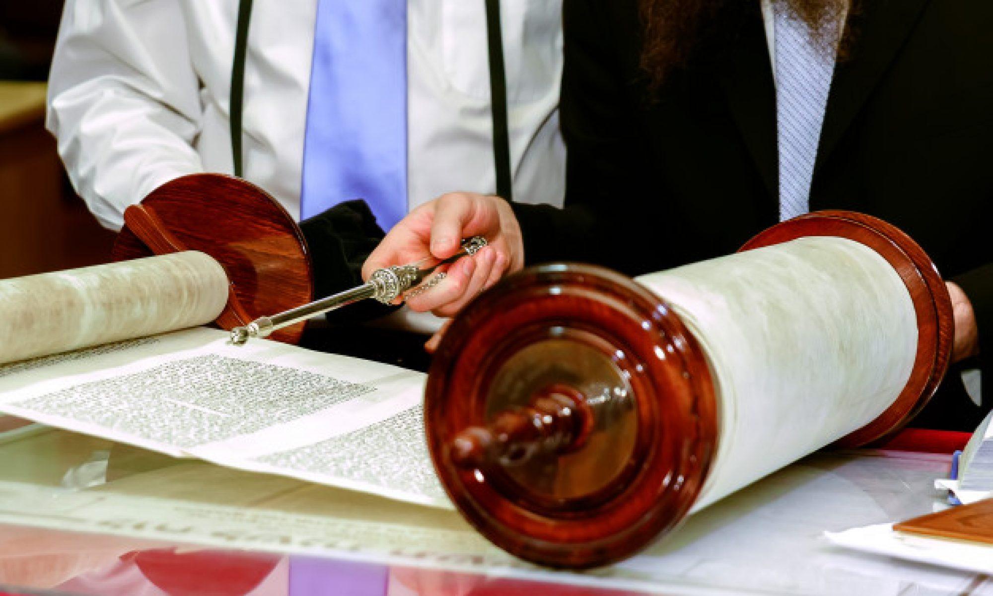 Hebreo Bíblico